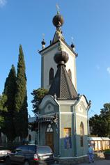 Алушта церковь Феодора Стратилата
