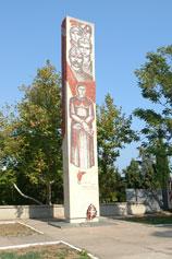 Алушта. Стела Мужеству борцов павшим в борьбе за советскую власть