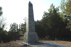 Бахчисарай. Памятник партизанам