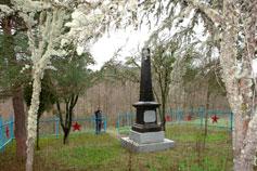 Партизанский мемориал погибшим в боях за Советскую родину 1941 - 1944