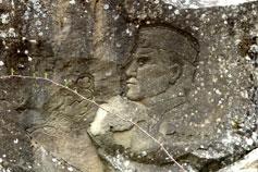 Барельеф у Бешуйских шахт