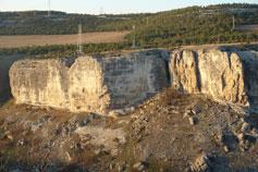 Скалы в окрестностях Бахчисарая