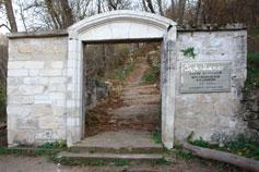 Чуфут-Кале. Мусульманское кладбище Газы-Мансур