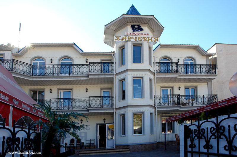 Гостиницы Балаклавы. Пиратская харчевня