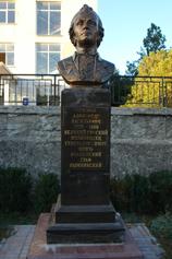 Крым. Белогорск. Памятник А.В. Суворову