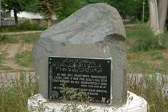 Памятник Азизлер – священное место крымских татар