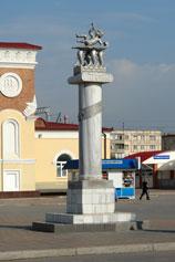 Евпатория. Памятник Рождение Керкинитиды
