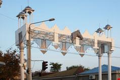 Евпатория. Стилизованные Конские ворота