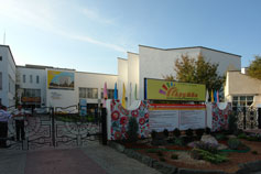 Евпатория. Детский санаторно-оздоровительный центр Дружба