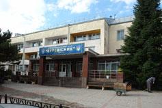 Евпатория. Медицинский реабилитационный центр МВД Украины Буревестник