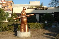 Евпатория. Памятник Пекарю