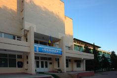 Евпатория. Санаторно-курортный лечебный центр Фемида