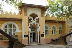 Евпатория. Краеведческий музей