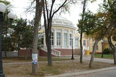 Евпатория. Центральная курортная поликлиника