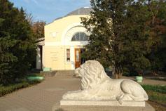 Евпатория. Городская библиотека им.Александра II