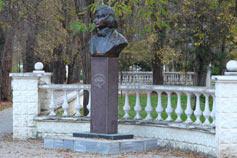 Евпатория. Памятник Гоголю