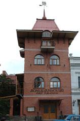 Феодосия Адмиральский пансион