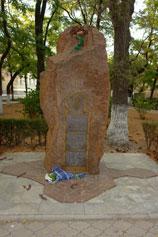 Феодосия. Памятник жертвам депортации крымско-татарского народа, 1944 года