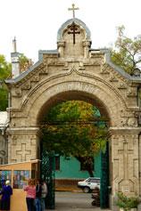 Феодосия врата к храму. Казанский собор
