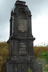 Феодосия. Памятник Арутову Акиму Никитичу
