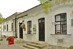 Феодосия музей А.С.Грина