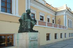 Феодосийская национальная галерея И.К.Айвазовского