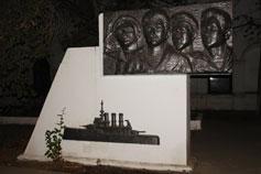 Феодосия. Памятник экипажу броненосца Потемкин
