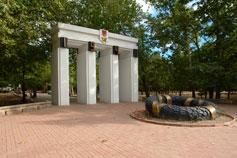 Феодосия. Центральный вход в Комсомольский парк