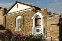 Храм Святого Сергия