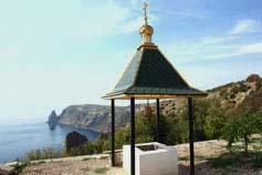 Крым. Георгиевский монастырь