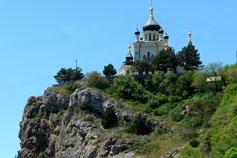 Крым. Форосская церковь