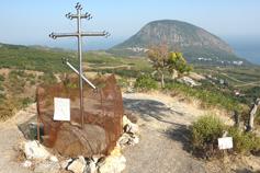 Крым, Краснокаменка, плато Кизил-Таша - Красного камня или Гелин-кая, крест на месте греческой церкви Рождества Богородицы