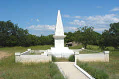 Памятник погибшим 24 октября в районе Инкермана. Здесь произошло ожесточенейшее сражене Крымской войны