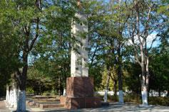 Аджимушкай. Памятник погибшим в войне с фашистами