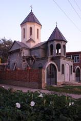 Керчь. Грузинская церковь Святой Нины