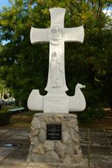 Керчь. Покаянный крест