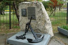 Керчь. Памятник Петру I