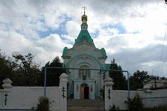 Керчь. Храм в честь святителя Афанасия Великого