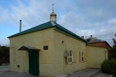 Керчь. Храм Святителя Николая