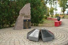 Керчь. Памятник воинам-интернационалистам, павшим в Афганистане