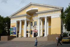 Керчь. Кинотеатр Украина