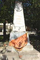 Крым. Ливадия. Памятник Батурину (Замятину) Николаю Николаевичу 1877-1927 Большевику, Ленинцу