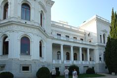 Ливадийский дворец, южный фасад