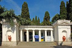 Никитский Ботанический Сад. Вход