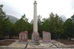 Новый Свет. Памятник десантникам и местным жителям Нового Света погибшим в январе 1942 года