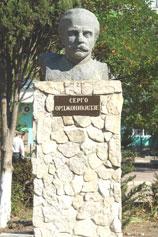 Орджоникидзе. Памятник Серго Орджоникидзе