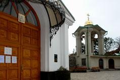 Ореанда - звонница церкви Михаила