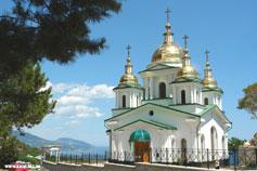 Крым. Ореанда. Церковь