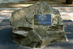 Саки. Памятник Жертвам Чернобыля от горожан
