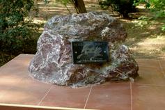 Саки. Курортный парк,  памятник Детям войны